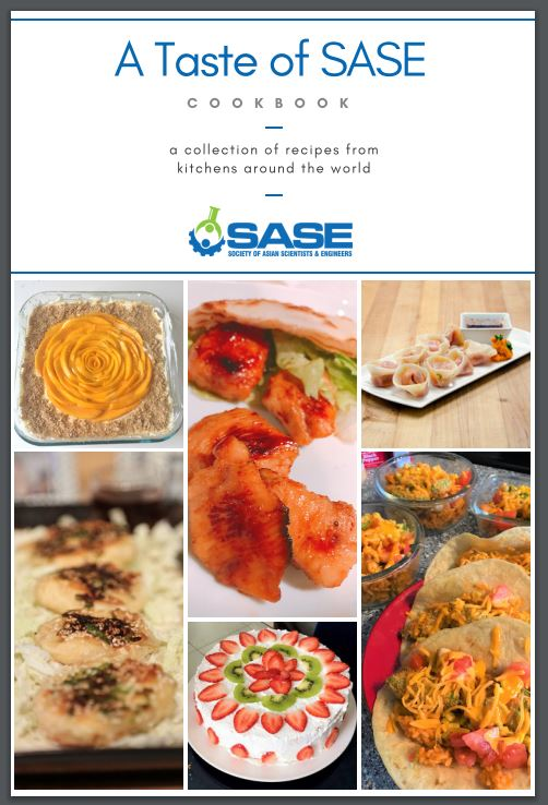 2018 SASE Cookbook Cover